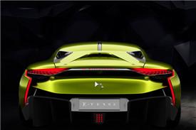 DS 发布E-Tense 纯电动超跑概念车