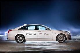 博鳌亚洲论坛2016年年会开幕在即 唯一指定贵宾用车--凯迪拉克CT6整装待发
