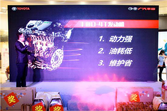 """""""超动力 越同级""""广汽丰田雷凌turbo1.2t苏州隆重上市"""
