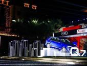 创造极限 南方之赏 2017南部区奥迪Q7南方车型品鉴会