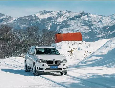 向雪山冲锋,BMW X有颗无畏的心