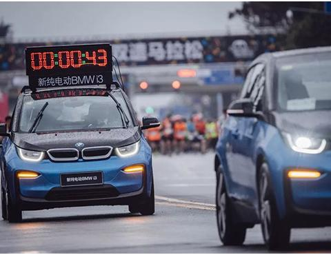BMW蓝天白云助力马拉松 传递品牌文化内涵