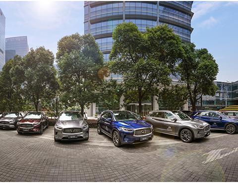 以创新科技驱动豪华SUV新体验 全新英菲尼迪QX50品鉴会魅力呈现