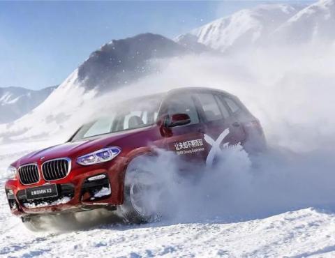 """""""驭疆雪,悦担当""""全新BMW X3冰雪体验之旅"""